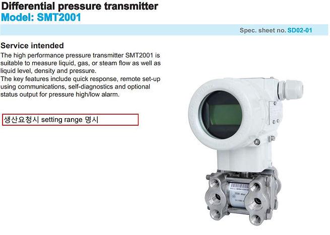 SMT2001 (1).JPG