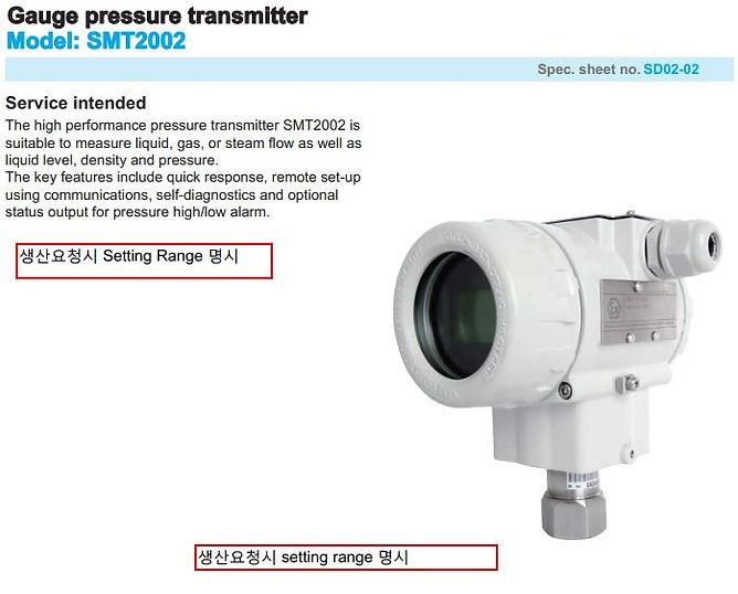 SMT2002 (1).JPG