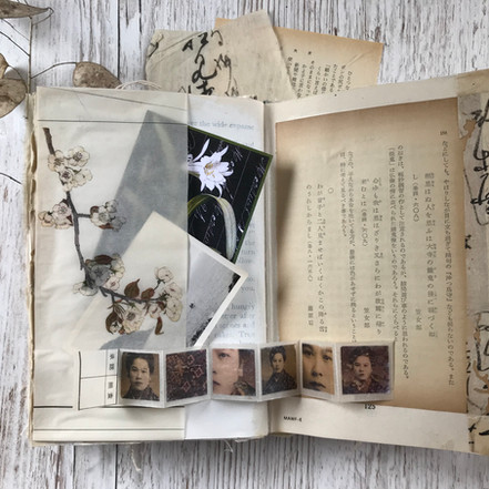 Japanese ephemera journal
