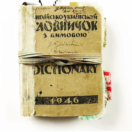 Ukrainian Dictionary journal