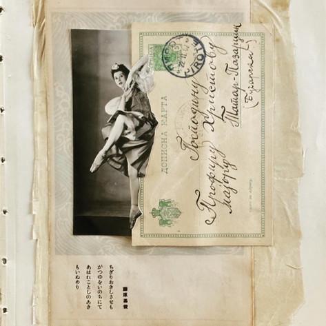 Dame Beryl Gray (English ballet dancer)