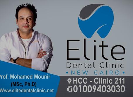 كيف تختار أفضل دكتور أسنان في التجمع الخامس؟