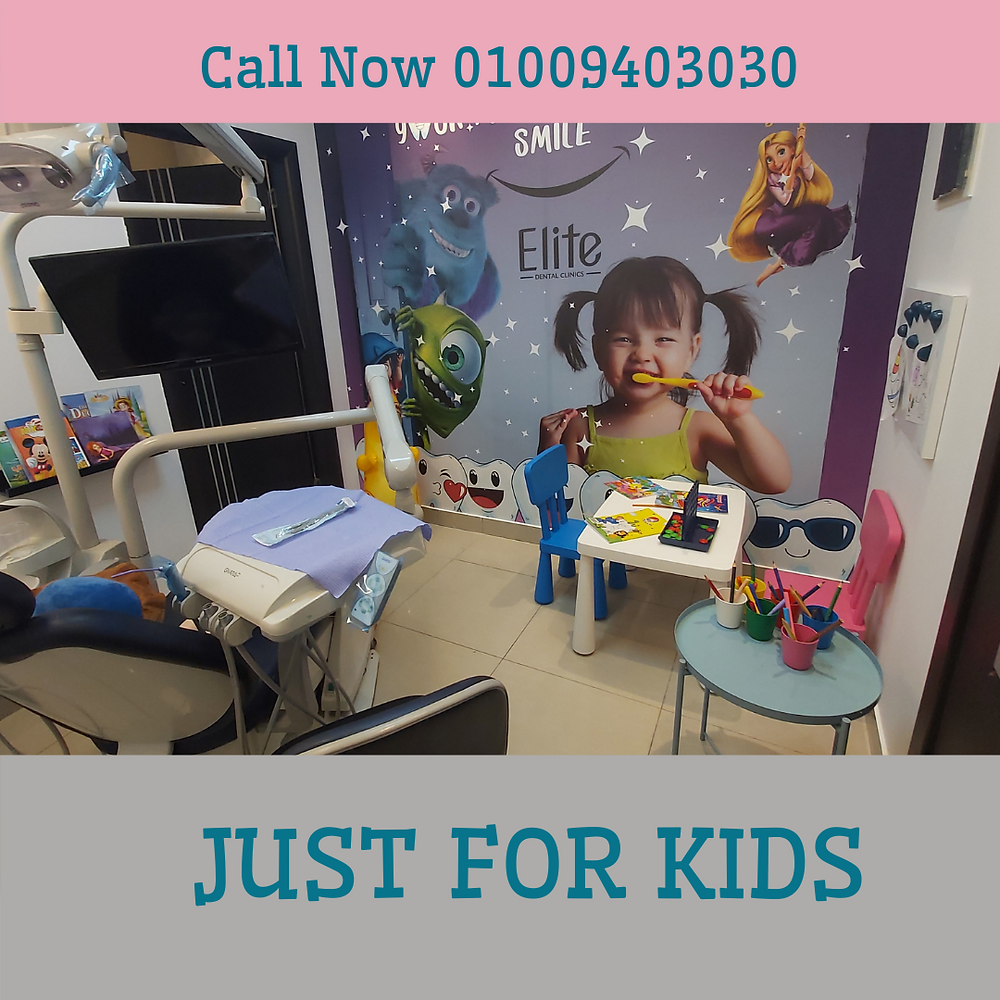 Kids Special Operating Room