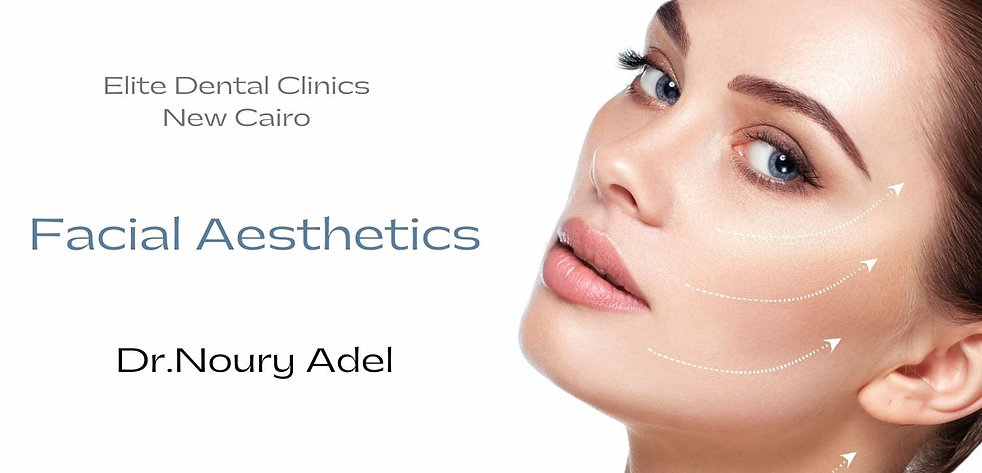 Facial Aesthetics At Elite Dental Clinic