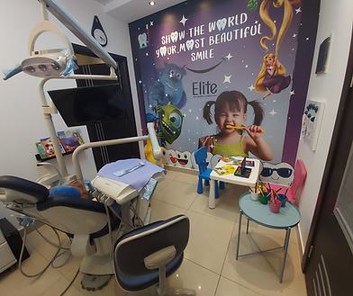kids Dental Operating room at Elite Dent
