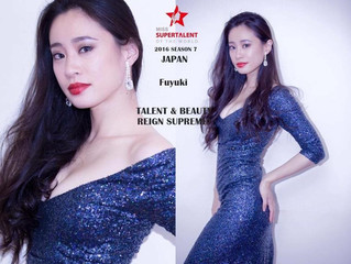 Fuyuki Fujiwara will participate as a representative of Japan in the MISS SUPERTALENT OF THE WORLD