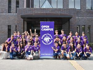 9/1(日)オープンキャンパスのお知らせ♪