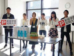 12月3日(日)入試説明会にご来場いただきありがとうございました!