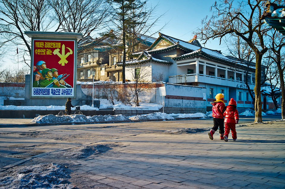 DEMOCRATIC REPUBLIC OF KOREA