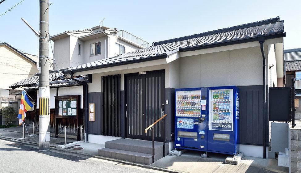 京都駅 一棟貸し 会議室