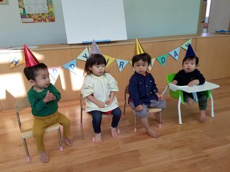 11月生まれのお誕生会