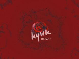 IYAMAH - KYWK
