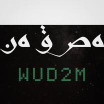 NINETALES - W U D 2 M