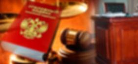 адвокаты Калуги