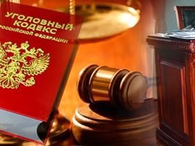 Гуманизация наказания - Закон РФ № 323-ФЗ