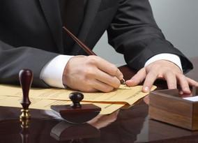 Как обжаловать действия пристава в досудебном порядке?