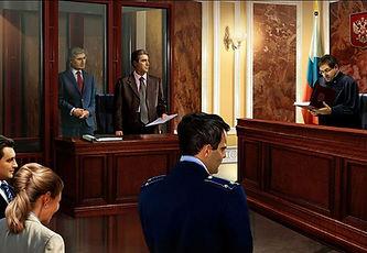 уголовый адвокат
