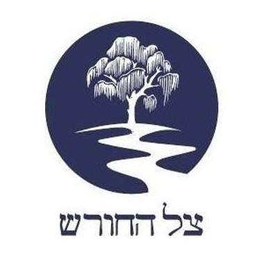 Tzel Hahoresh