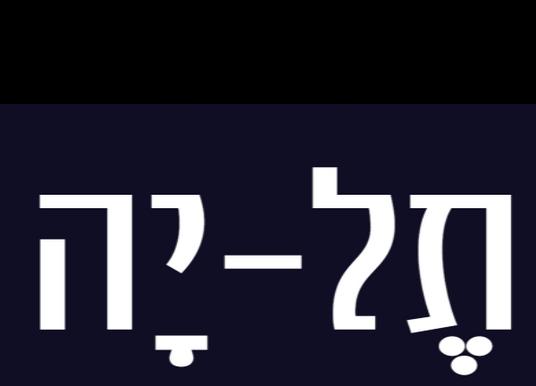 Tel Ya