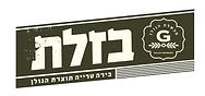 Bazelet-Logo-03.png