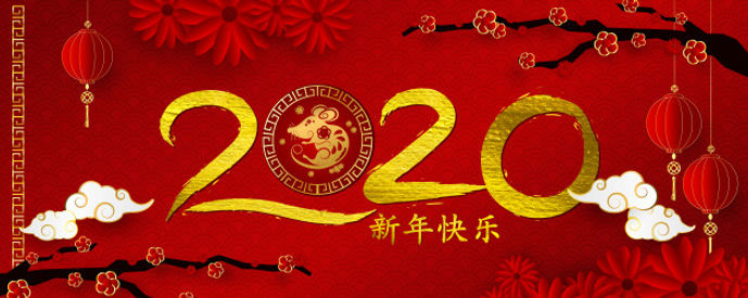 happy-chinese-new-year-2020-banner-card-