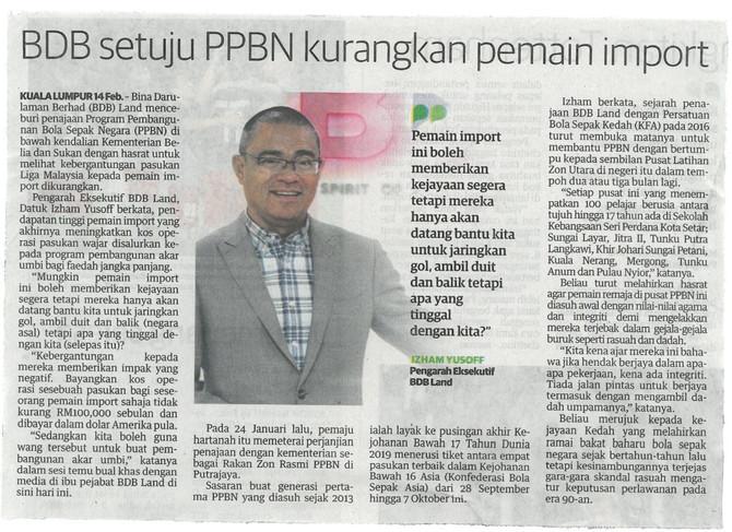 BDB Setuju PPBN kurangkan kebergantungan pemain import. - Utusan Malaysia (15 Februari 2018)