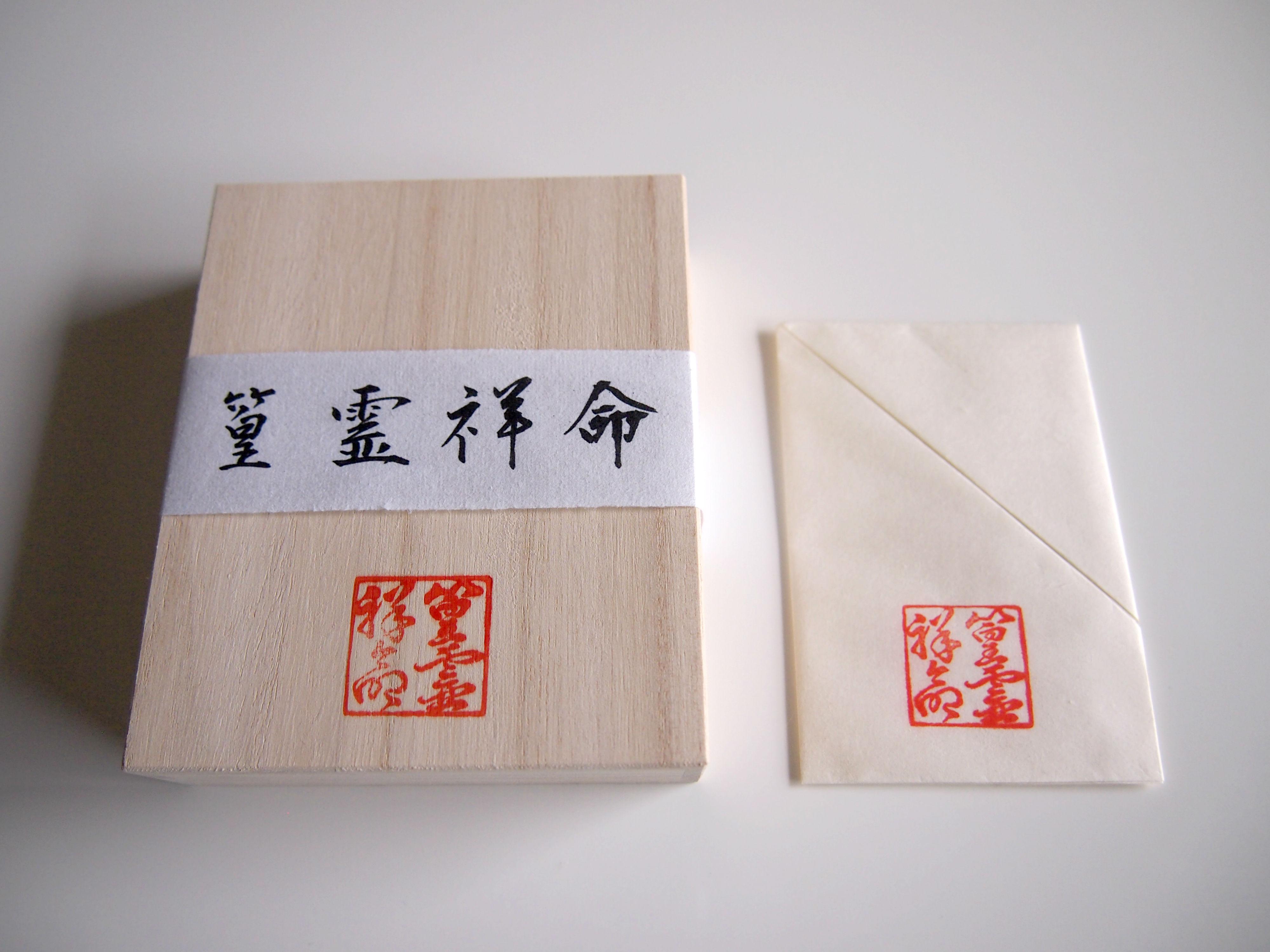 墨絵+神折符入桐箱と清め包み