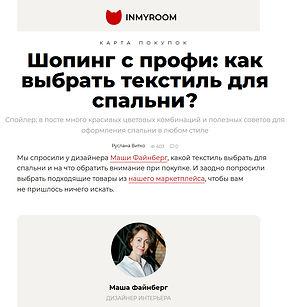inmyroom-1.jpg