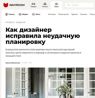 inmyroom-2.jpg