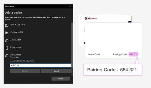 IC_guide_u2f setting_5.jpg