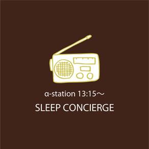 FM京都『SLEEP CONCIERGE』ご質問回答コーナー⑧