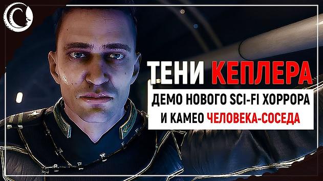 Russian Youtube Channel