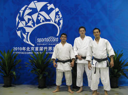 Sportacord China 2009