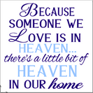 some in heaven:home.png