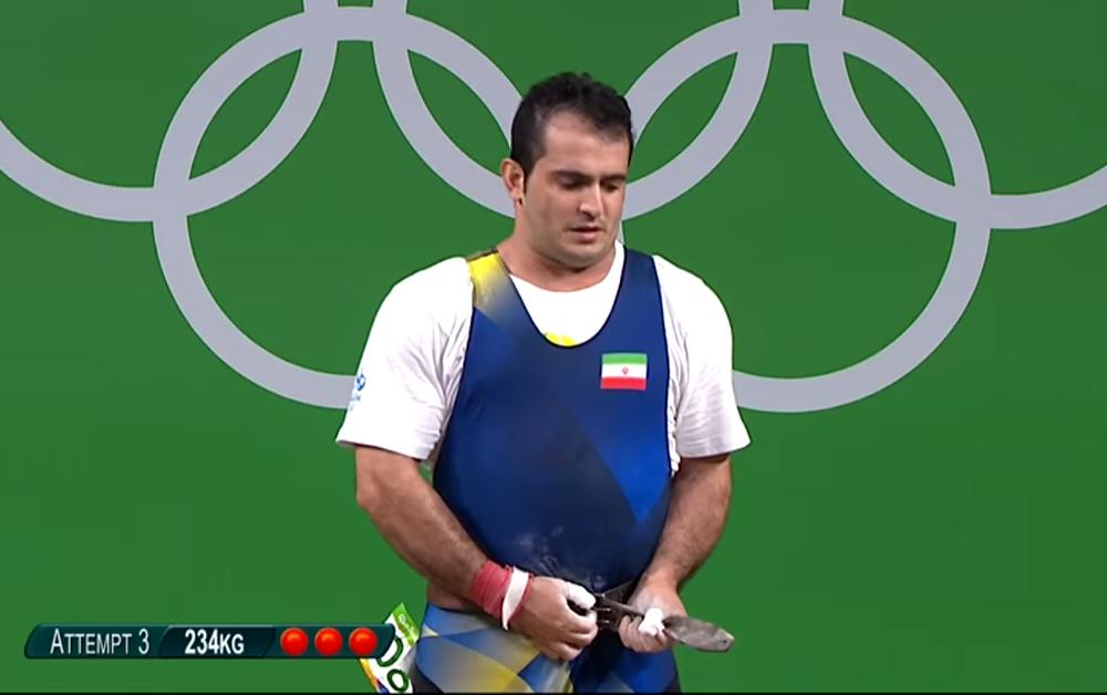 weightlifter fastening belt