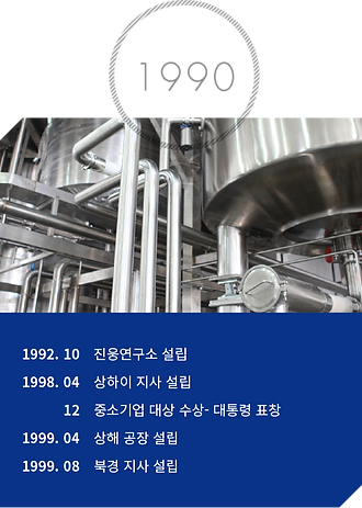 company_3차추가3.png