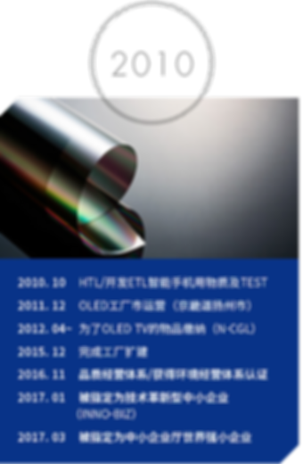 company_c_4.png