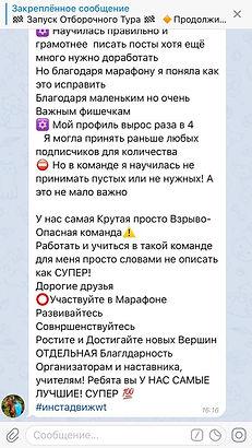 BMPa9oRYV0E.jpg