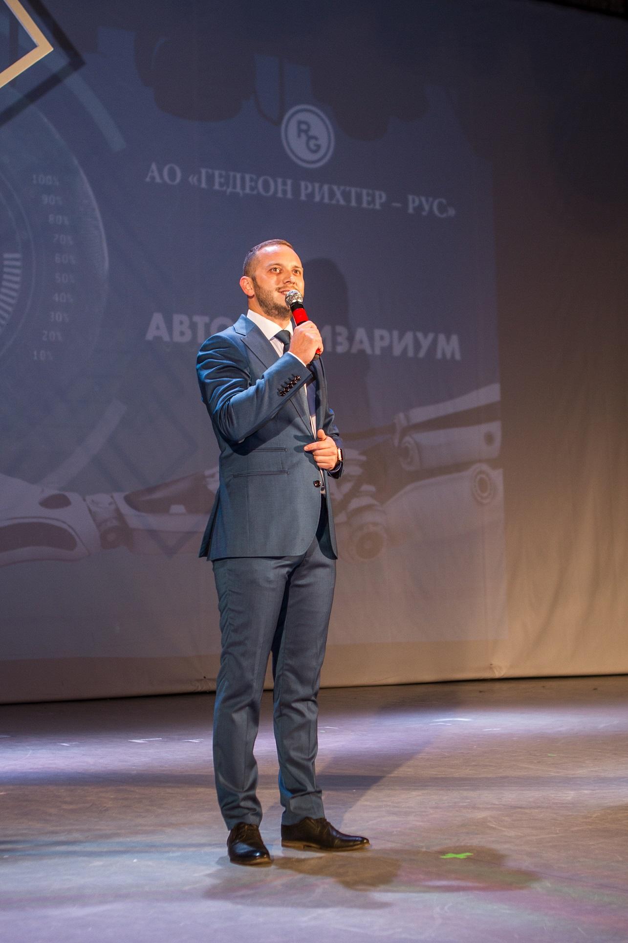 Ведущий Шевельков Александр (22)