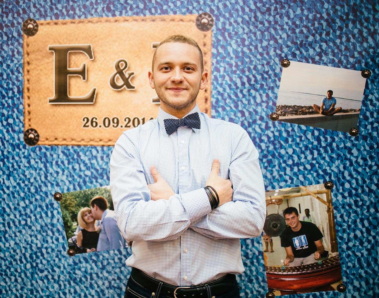 Ведущий Шевельков Александр (35)