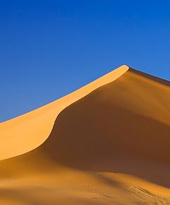 San Dune.png
