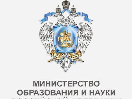 ロシアの教育制度