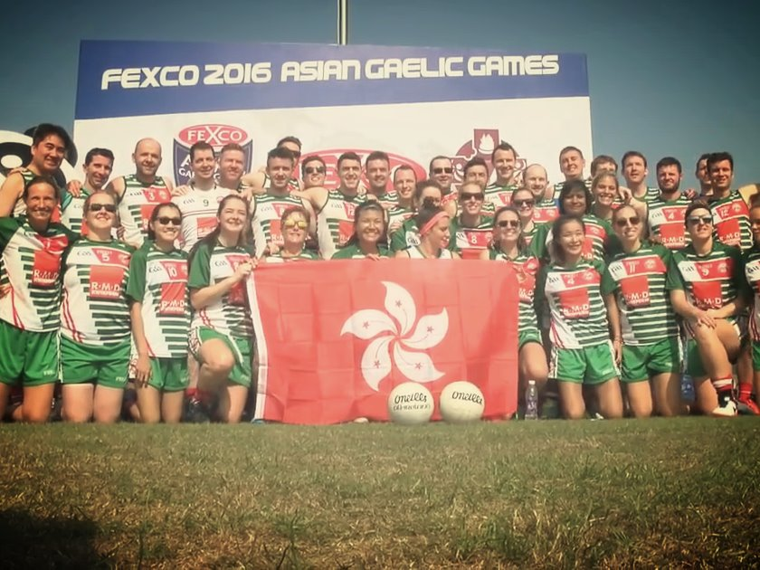 Fexco Asian Gaelic Games Review 2016.00_01_19_24.Still001_edited
