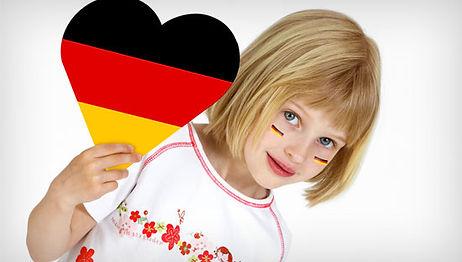 немецкий в подольске