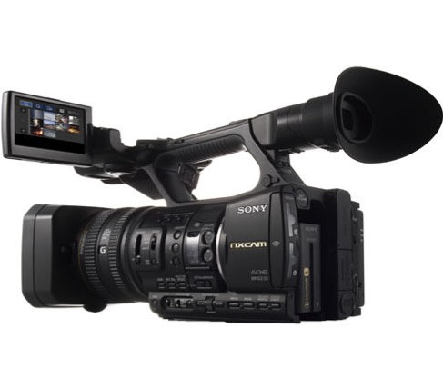 Sony NX5U Camcorder