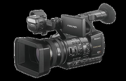 Sony NX5R Camcorder