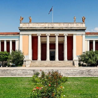 National Arhaeological Museum