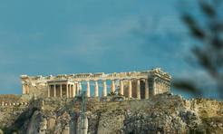 Acropolis Terrace View