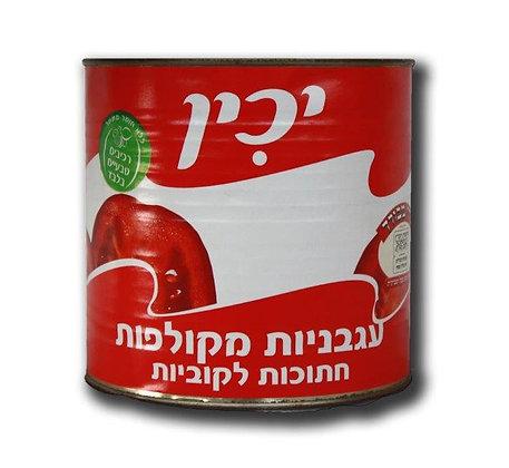"""קוביות עגבניות 2.5 ק""""ג זנלכל בדץ העד""""ח"""