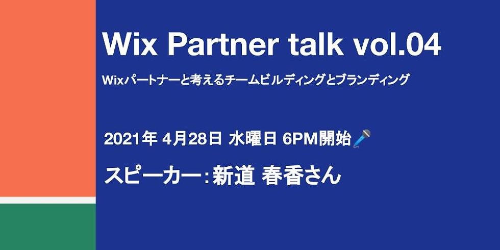 Wix Partner talk vol.04